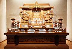 県央みずほ斎場祭壇